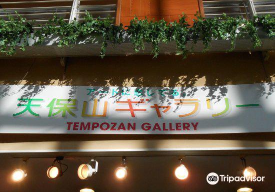 Tempozan Gallery2