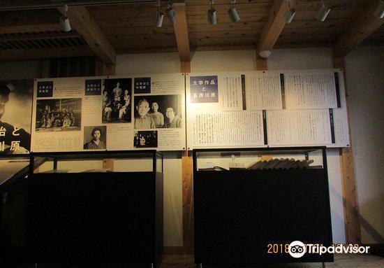 The KURA for Mermories of Osamu Dazai4