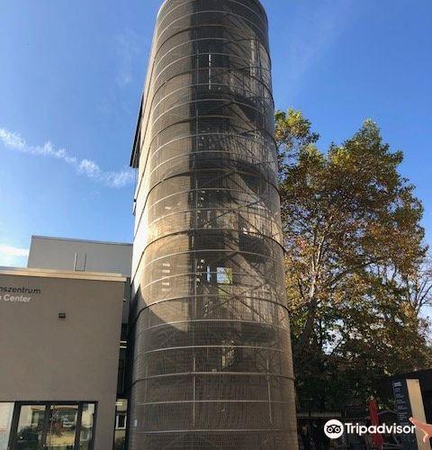 DDR Watch Tower2