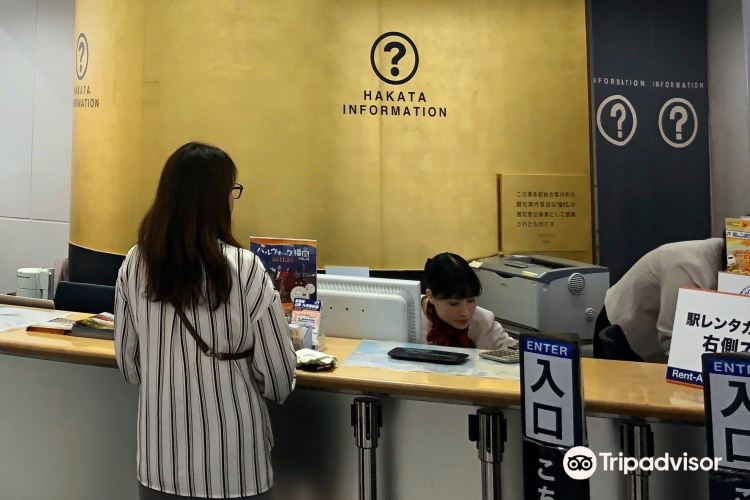 Fukuoka City Tourist Information Center2
