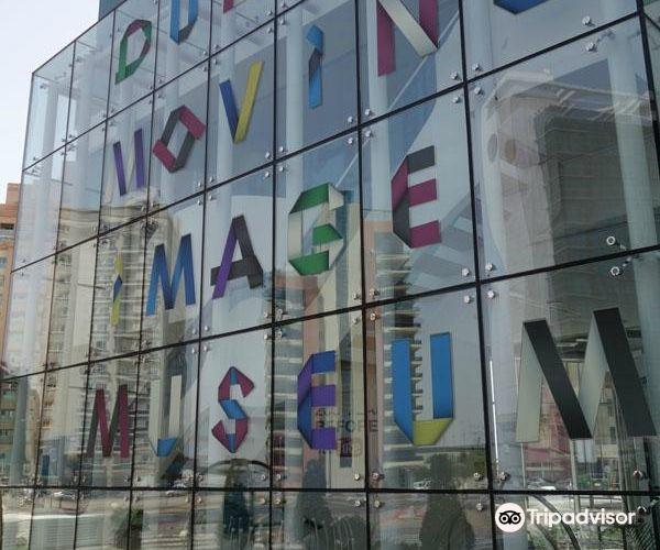 History Of Cinema Museum2