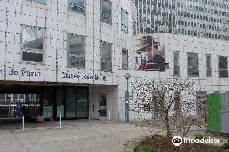 Musee du General Leclerc de Hauteclocque et de la Liberation de Paris - Musee Jean Moulin2