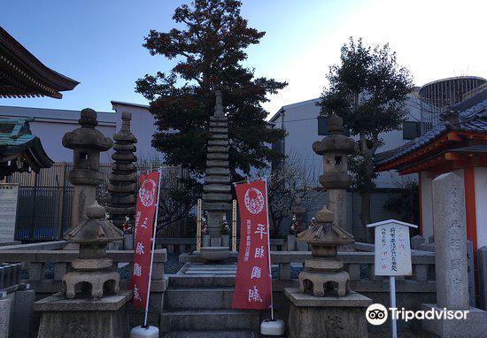 Nofuku Temple2