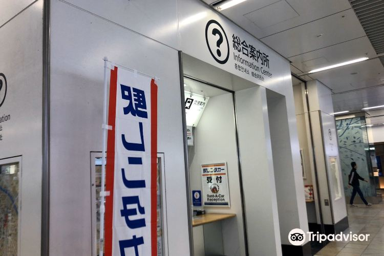 Fukuoka City Tourist Information Center3