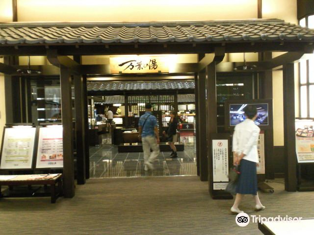New Chitose Airport Station4