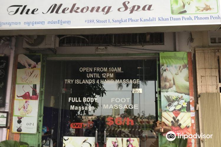 Islands Traditional Khmer Massage