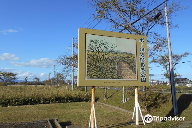 Shibetsu District