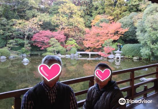 Yusentei Park2