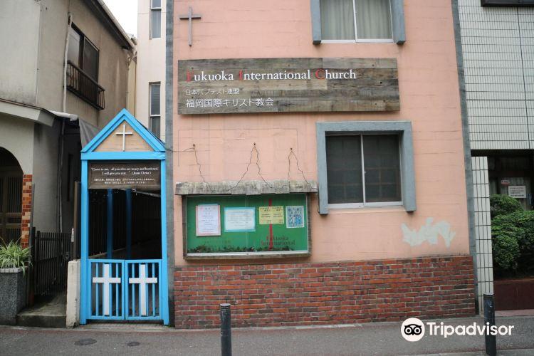 福岡國際基督教會3