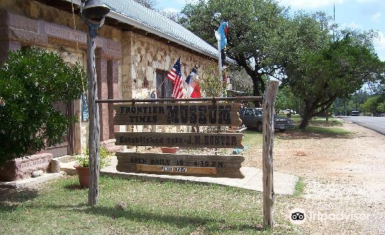 Frontier Times Museum2