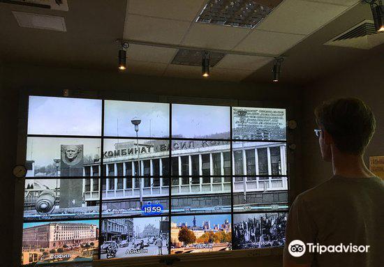 Interactive Museum of Industry1