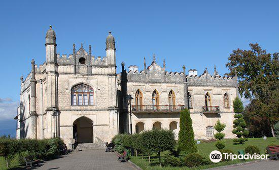 Dadiani Palaces Historical and Architectural Museum1