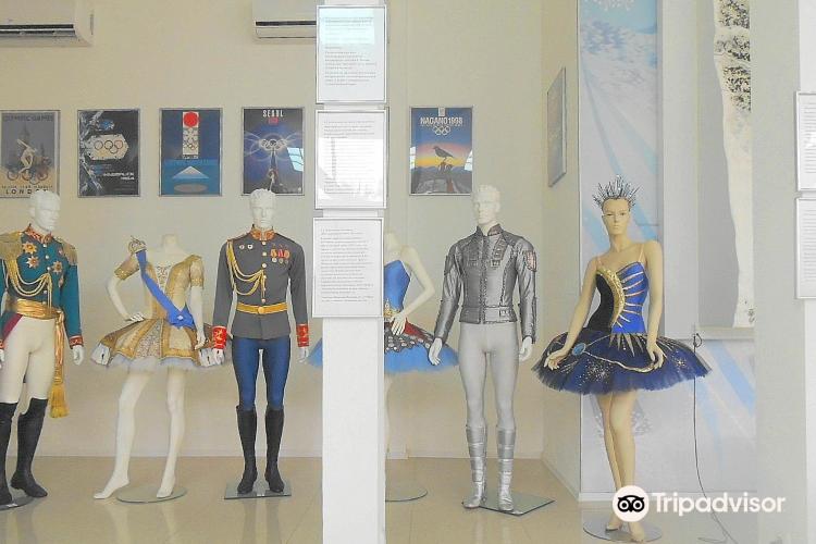Museum of Sochi Sport Honour2