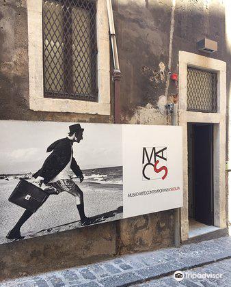 Museo Arte Contemporanea Sicilia (Macs)4