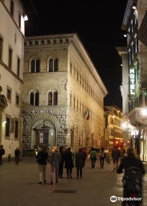Centro di Cultura Contemporanea Strozzina2