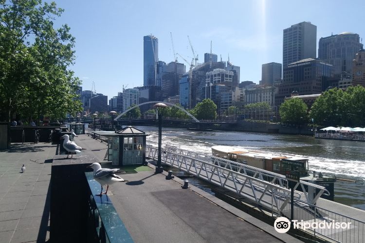 Southgate, on the Banks of the Yarra River2