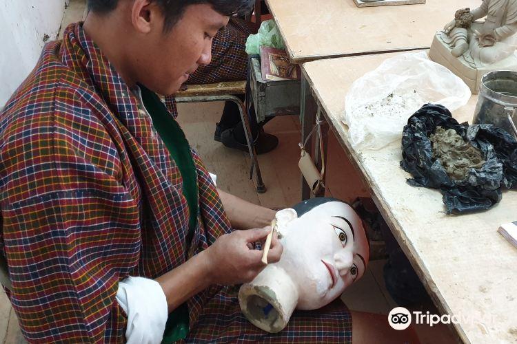 不丹傳統醫藥研究所3