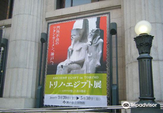 Kobe City Museum (Kobe Shiritsu Hakubutsukan)3