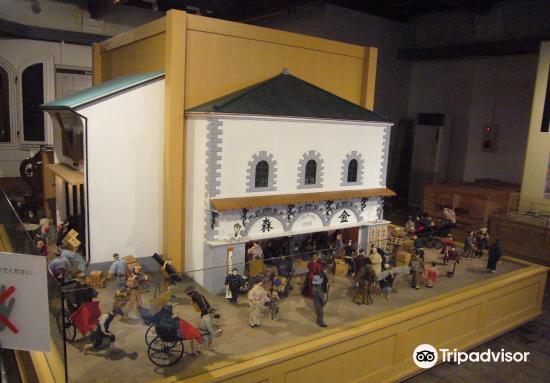 Hakodate City Museum of Local History4