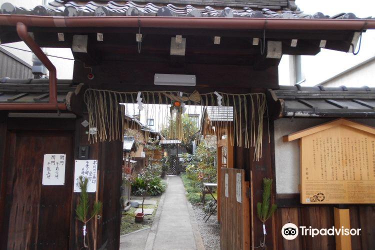 Honko-ji Temple2