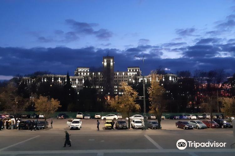 哈爾科夫國立大學