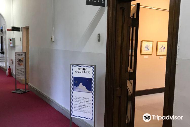 Hiroshi Oba Memorial Room1