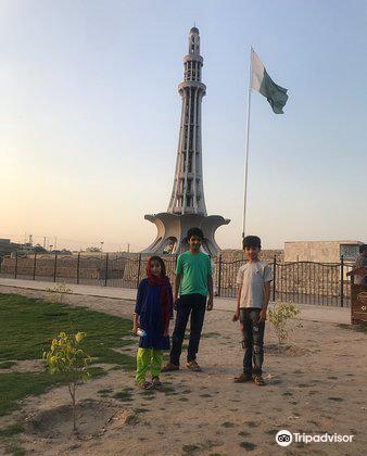 Minar-e-Pakistan4