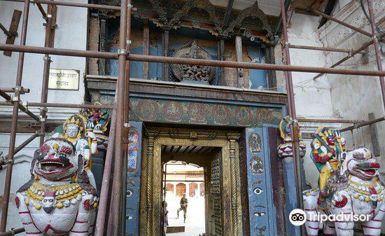 The Tribhuvan, Mahendra, and Birendra Museums1