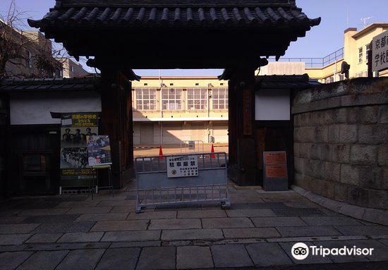 Kyoto Municipal Museum Of School History3