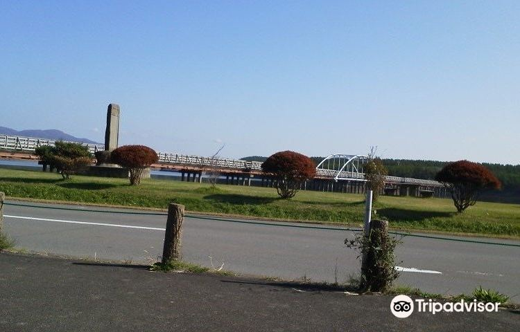 Jusanko Nakanoshima Bridge Park1