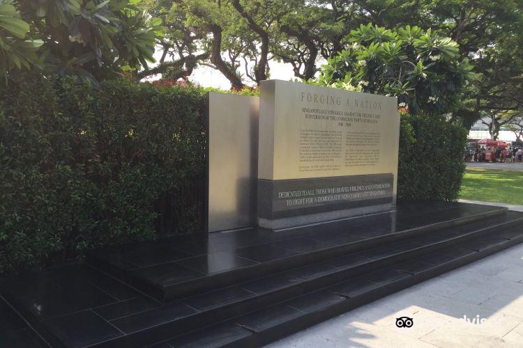Struggle Against Communist Party of Malaya Marker