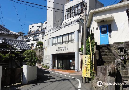 나가사키 평화자료관1