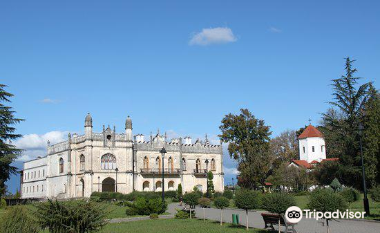 Dadiani Palaces Historical and Architectural Museum2