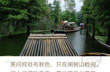 十里青山半入城——虞山尚湖二日游