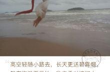 西港—OtresBeach的那一片海 柬埔寨西港的Otres Beach,中文译名是奥翠丝海滩,也叫