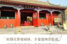 清朝龙兴之地——沈阳故宫