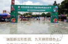 百色首届龙虾节暨国际啤酒狂欢节 昨天百色首届龙虾节暨国际啤酒狂欢节,在恒宁城市广场举办。届时持续一周