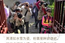 摄影人的花絮 摄影人摄影起来的认真劲头,是有目共睹,为了理想角度或者自滿视点,会不断变换手中的长枪短