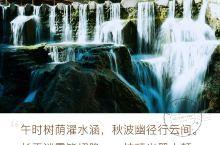 建昌龙潭大峡谷是辽西第一大峡谷。