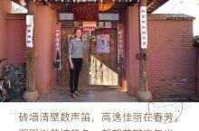 美女学者探究摩梭人 一个外国人不远万里来到中国,不是为了玩而是专修人类学,在中国学习三年,这学期是探