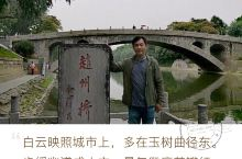 千年古桥一一赵县赵州桥