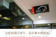 #网红打卡地#珀斯NAORAMEN NAO RAMEN入口处 NAO RAMEN: 地址shop 1