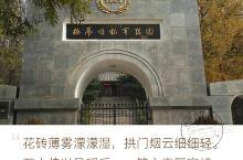 西安杨虎城将军陵园 杨虎城将军陵园位于西安市长安区韦曲街道双竹村青年路,为3A景区。杨虎城将军194