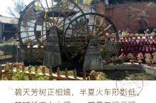 白天与黑夜下,不同的丽江古城大水车 白天的大水车 丽江古城的地标性建筑—大水车,一入古城门口即见。一