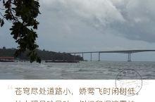 西港—VictoryBeach Victory Beach,胜利海滩,位于西哈努克港的西南部。这里的