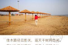 东戴河——碣石宫遗址国家海洋公园 追溯秦汉文化之根,东戴河是中国最早的皇家海洋。2000年前,这里是