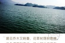台州黄岩长潭水库