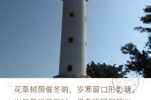 北海涠洲岛一日游 涠洲岛灯塔(航行信号灯) 涠洲岛火山口 涠洲岛海枯石烂