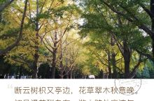 北京地坛公园