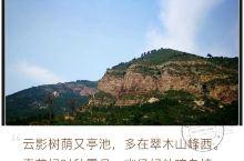 夏日逐梦行(五)——登北岳恒山